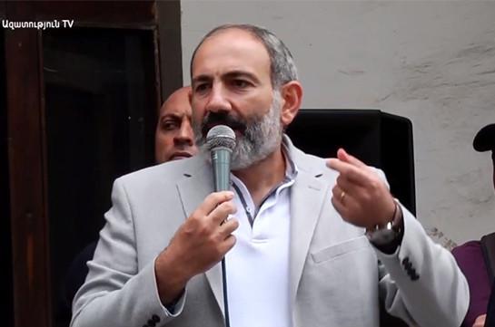 В Армении все раздающие избирательные взятки будут пойманы и осуждены, не говорите потом, что это политическое преследование – Никол Пашинян