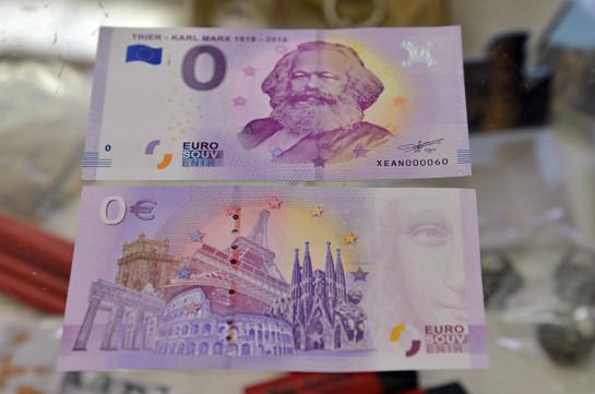 Ամբողջ աշխարհում 0 եվրո անվանական արժեքով Կառլ Մարքսի պատկերով ավելի քան 100 հազար հուշանվերային թղթադրամ է վաճառվել