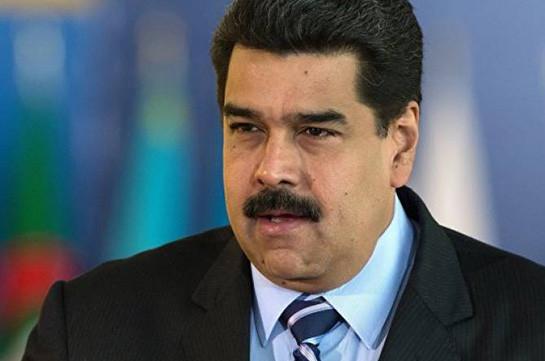 ВС Венесуэлы в изгнании приговорил Мадуро к 18 годам тюрьмы