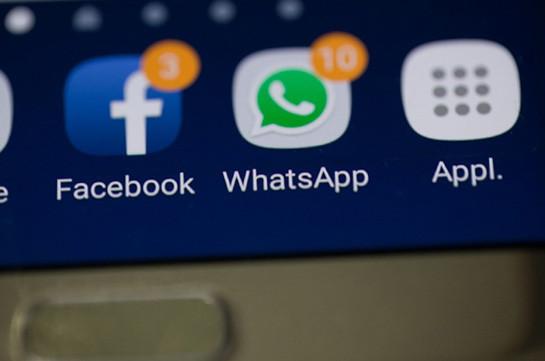 WhatsApp-ը հայտնվել է սկանդալի կենտրոնում վտանգավոր խոցելիության պատճառով