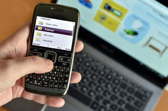 Առանց ինտերնետի բջջային հեռախոսները կրկին պահանջարկ ունեն