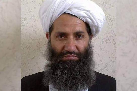 «Թալիբանի» ղեկավարը մերժել է զինադադարի վերաբերյալ Աֆղանստանի իշխանությունների առաջարկը