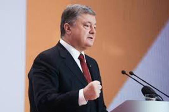Порошенко: Украина разрывает связи с Российской империей и СССР