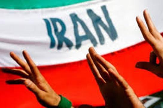 США обеспокоены намерением Евросоюза выделить Ирану $20,7 млн