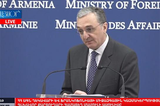 В скором времени состоится встреча глав МИД Армении и Азербайджана