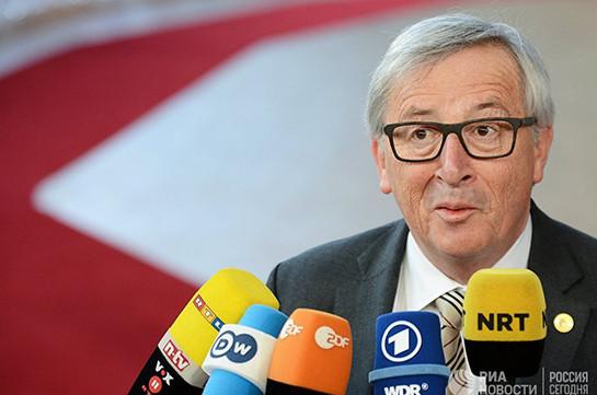 Յունկեր. ԵՄ-ին հարկավոր է անկախ խաղորդ դառնալ միջազգային հարաբերություններում