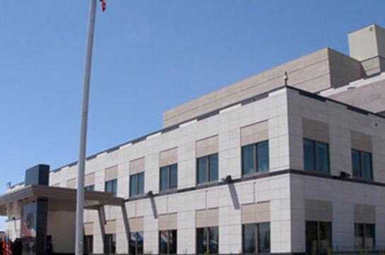 Հայաստանյան լաբորատորիաներ մուտքի հետ կապված հարցերով որոշումները կայացվում են ՀՀ կառավարության կողմից. ՀՀ-ում ԱՄՆ դեսպանատուն
