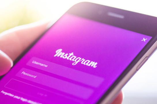 Instagram-ը պայքարելու է թմրամոլության դեմ