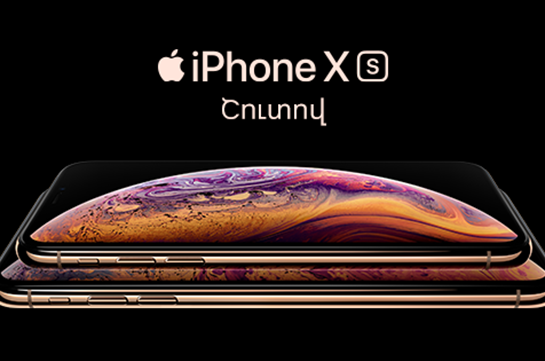 UCOM to Start Pre-Registration for the Purchase of New IPHONE XS and XS MAX