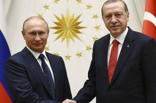 Песков: Путин и Эрдоган могут встретится в Сочи 17 сентября