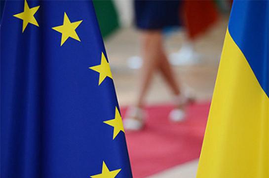 Ուկրաինան և ԵՄ-ն ֆինանսական օգնության ծրագիր են ստորագրել 1 մլրդ եվրոյի չափով
