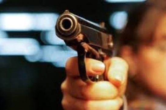 Կրակել են Ֆրանս-հայկական մասնագիտական ուսումնական կենտրոնի պատուհաններին