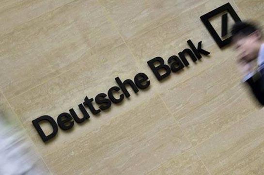 Deutsche Bank планирует вывести €450 млрд активов из Лондона в связи с Brexit