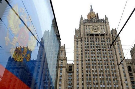 Իլ-20 ինքնաթիռի կործանումից հետո Մոսկվայում Իսրայելի դեսպանը հրավիրվել է Ռուսաստանի ԱԳՆ-ն
