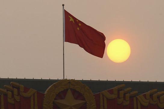 КНР резко сократил вложения вамериканский госдолг