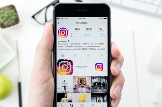 Instagram-ը նոր հնարավորություն է տվել բրենդներին
