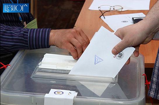 Երևանում մեկնարկել են ավագանու արտահերթ ընտրությունները