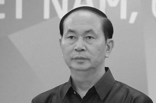 Վիետնամի իշխանությունները երկօրյա սուգ են հայտարարել նախագահի մահվան կապակցությամբ