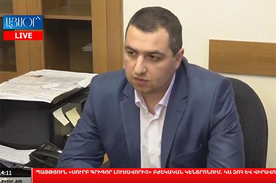 По предварительным данным, ставший причиной взрыва кислородный баллон не принадлежал центру – Арман Овакимян