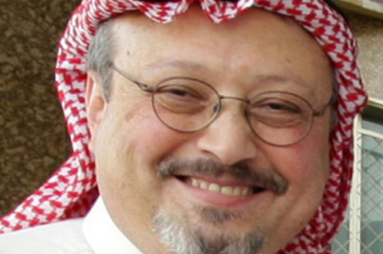 Jamal Khashoggi: Turkey to search Saudi consulate