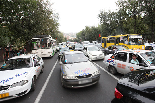 Downtown Yerevan closed for traffic on October 11, 12
