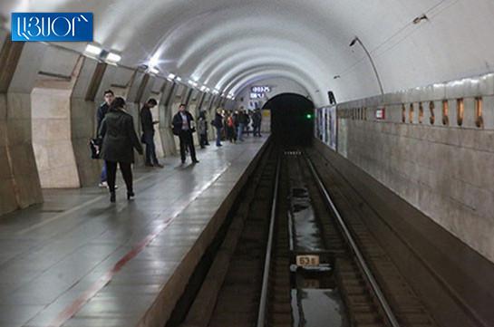 В дни саммита Франкофонии Ереванский метрополитен будет работать в чрезвычайном режиме