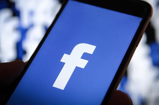 Facebook-ն 800 օգտահաշիվ և էջ է արգելափակել ԱՄՆ ընտրությունների մասին ապատեղեկատվության պատճառով