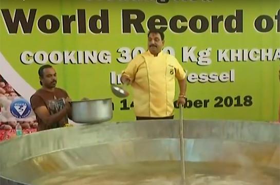 Три тонны кичри от шефа (Видео)