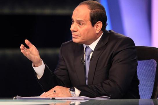 Եգիպտոսի նախագահը կոչ է անում համատեղ պայքարել ահաբեկչության դեմ