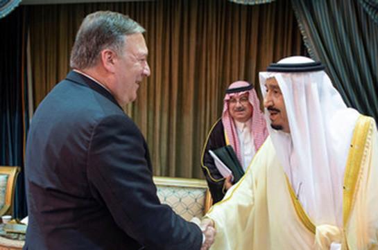 Король Саудовской Аравии обсудил с госсекретарем США обстановку в регионе