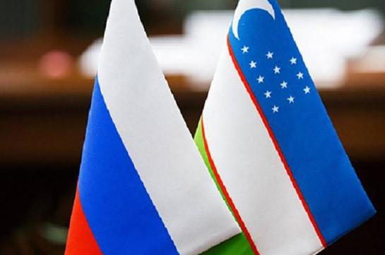 Россия и Узбекистан на межрегиональном форуме подписали соглашения на $27 млрд