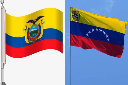 Էկվադորն ու Վենեսուելան փոխանակվել են դիվանագետների արտաքսումով