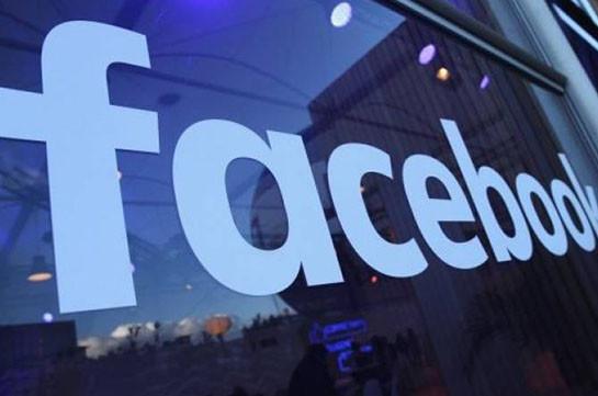 Facebook планирует купить фирму, занимающуюся разработками в сфере кибербезопасности