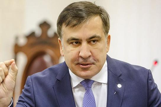 Саакашвили не будет просить помилования у новоизбранного президента Грузии