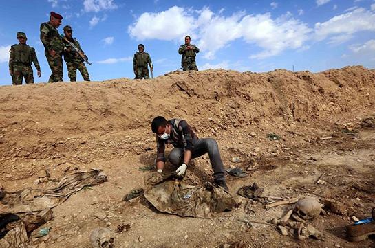 Իրաքում հայտնաբերվել է ԻՊ-ի զոհերի զանգվածային գերեզման