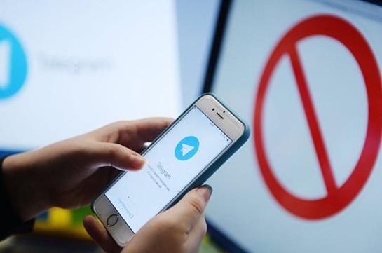 ԱԴԾ-ն մեկնաբանել է Telegram- ի շուրջ ստեղծված իրավիճակը