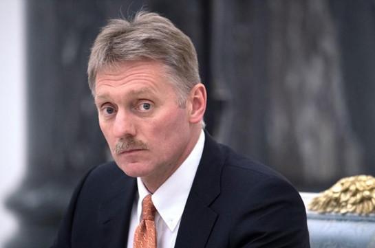 ՀԱՊԿ նոր գլխավոր քարտուղարի վերաբերյալ որոշում կկայացվի դեկտեմբերին. Պեսկով
