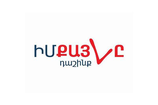 Три члена блока «Мой шаг» отказались от мандатов в Совете старейшин Еревана