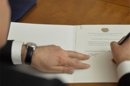 Հայաստանը Լիբանանում նոր դեսպան է նշանակել