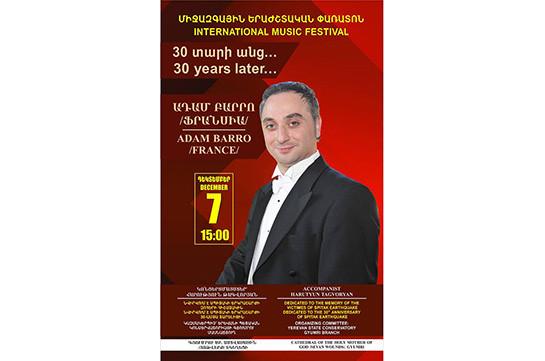 Ադամ Բարրոն Գյումրիում հանդես կգա Երկրաշարժի զոհերի հիշատակին նվիրված համերգով
