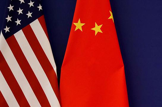 Չինաստանից հայտնել են ԱՄՆ-ի հետ առևտրային գործարքի ժամկետը
