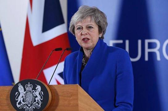 Мэй допустила отказ от Brexit