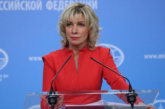 Россия настроена на конструктивный диалог с новым правительством Армении – Захарова