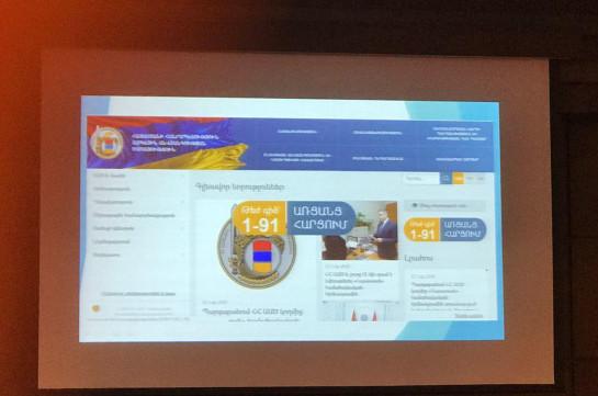 Թարմություն՝ ԱԱԾ-ում. Ազգային անվտանգության ծառայությունը նոր կայք ունի