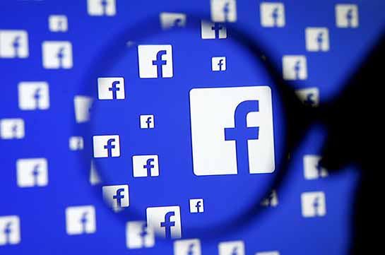 Facebook-ին ավելի քան 1 մլրդ դոլարի տուգանք է սպառնում