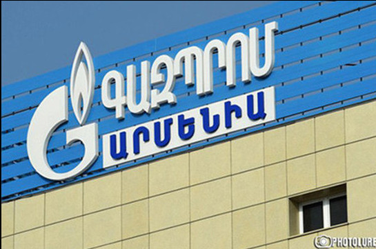 Gazprom Armenia hopes to find effective solutions at negotiations with government to ensure secure gas supply to consumers