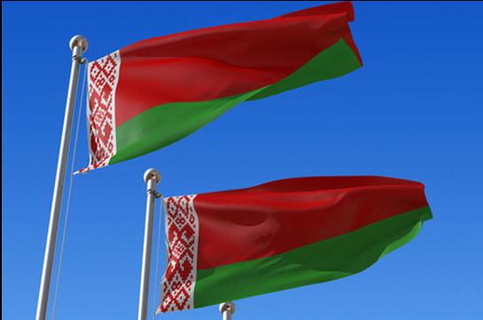Белоруссия сняла ограничение на число американских дипломатов в стране