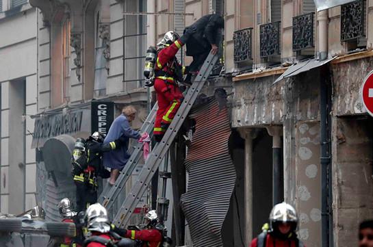 В Париже произошёл взрыв