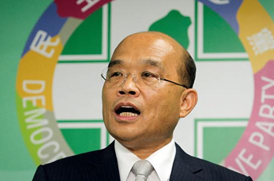 Թայվանի նոր վարչապետը ստանձնել է պաշտոնը
