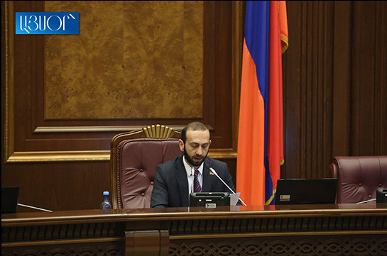 Newly elected NA chairman says expecting ratification of Armenia-EU Agreement by all EU member states in 2019 not realistic